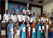 teachers  honored shri muktsar sahib