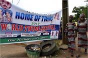 nigeria  twin children