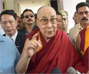 dharam guru dalai lama comment india china relation