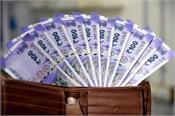 fixed deposit interest for senior citizens