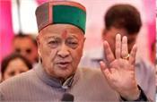 former cm virbhadra again admitted igmc shimla