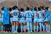 hockey india selects 22 players for senior women s national camp