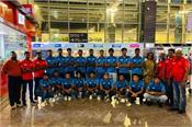 indian junior men s hockey team leaves for sultan of johor cup