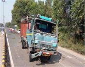 gidderbah  road accident  death