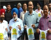 amritsar  deputy commissioner  plastics