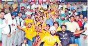 indian oil surjit hockey tournament