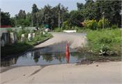 mini secretariat  overflow  dirty drainage