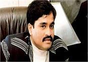 chota rajan ejaz lakdawala dawood ibrahim assassination mumbai police