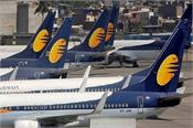 jet airways manipulates money through illegal deals