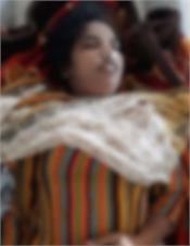 gurdaspur in woman death