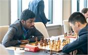 phide grand swiss chess