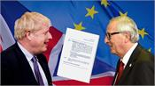 pm johnson confirms deal between britain and eu on brexit