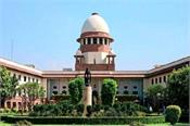 rajiv gandhi assassination supreme court tamil nadu government report
