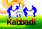 gold kabaddi cup 15 at balpuri  the land of bad  baba iqbal singh