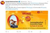 billions of pnb customers will get gifts  home car loans