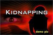 kidnapping for rises in uttar pradesh