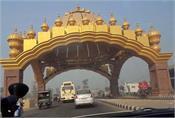amritsar  pakistan  jatha