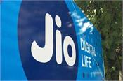 reliance jio will provide landline broadband and tv combo for rs 600 a month