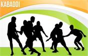 participants will take 150 players from new zealand in the 32nd sikh games