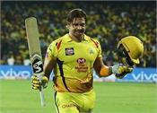 watson completes 8 000 runs in t20  behind indian veteran