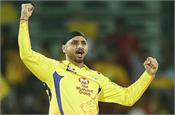a spectacular display of chennai spinners