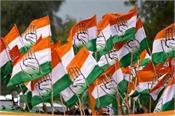 for congress familyism will be a burden