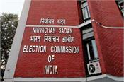 why the election commission  s silence on modi  s mistakes