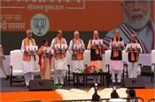 the bjp  s manifesto promises to complete 75 resolutions by 2022