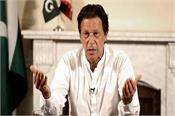 imran  s voice  the words of the pakistani army  whose thinking