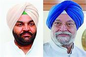 hot seat  amritsar  lok sabha elections 2019