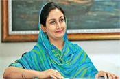 bathinda lok sabha elections 2019 akali dal harsimrat kaur badal