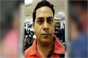 wife murder engineer karnataka arrested