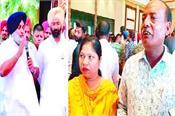 sangrur  vidhu jain murder case  sukhbir badal  parminder singh dhindsa