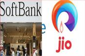 soft bank can invest up to   2 3 billion in reliance geo