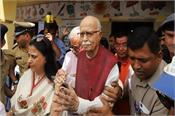 lal krishna advani ahmedabad 102 degree fever vote