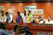 sunny deol bjp join