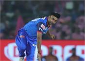 amit mishra shows anger on the middle ground