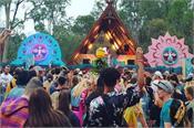 australia two bodies music festival