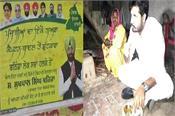 bathinda sukhpal khaira raja warring election commission notice