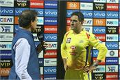 necessary caution about the waist   dhoni