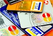 63 percent increase in credit card after notebook