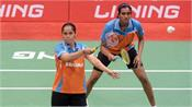 in the second round of india s 2 pairs asian championships