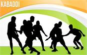 india kabaddi team to play dank in bangladesh