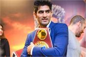 boxer vijender singh is congress  s candidate in south delhi seat