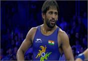 bajrang won gold  rana had to do with patience