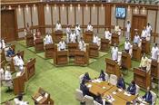 4 newly elected legislators of goa
