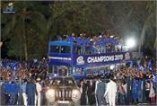 mumbai indians celebrated fourth ipl win