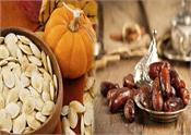 pumpkin seeds and dates are usefull for sex life