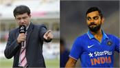 do not compare kohli  s ipl captaincy record with india  ganguly