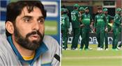 former pakistan captain misbah ul haq slammed the wc 2019 squad selection